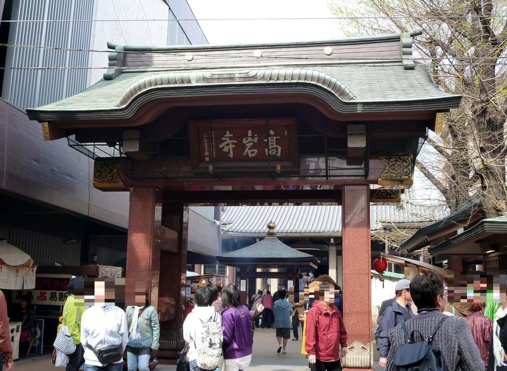 とげぬき地蔵尊 高岩寺の山門・神門(東京都巣鴨駅)