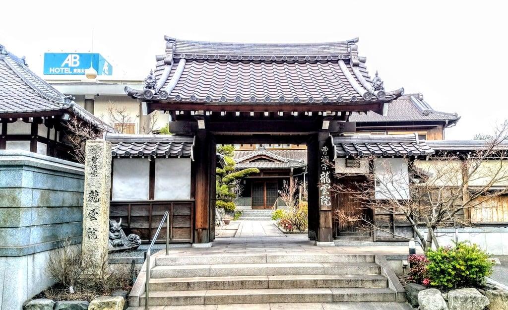 玉応山 龍雲院(愛知県太田川駅)