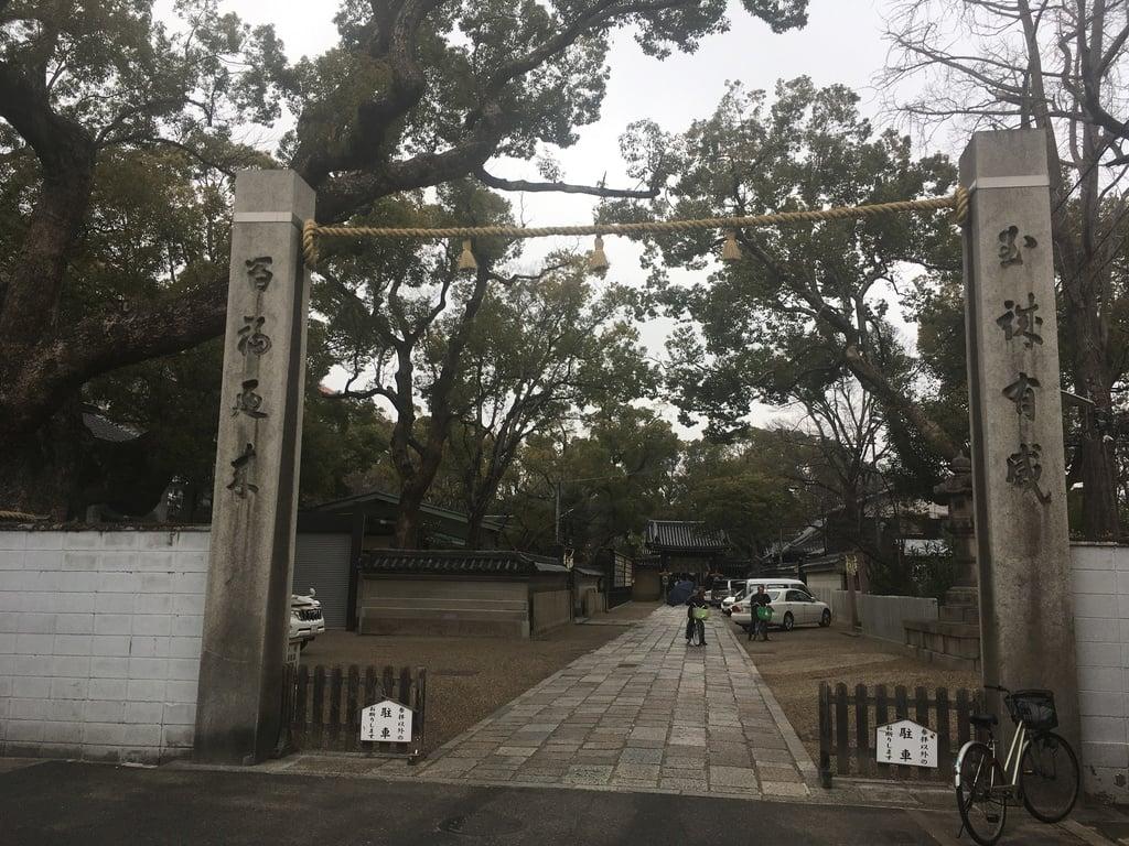 杭全神社(大阪府平野(JR)駅)