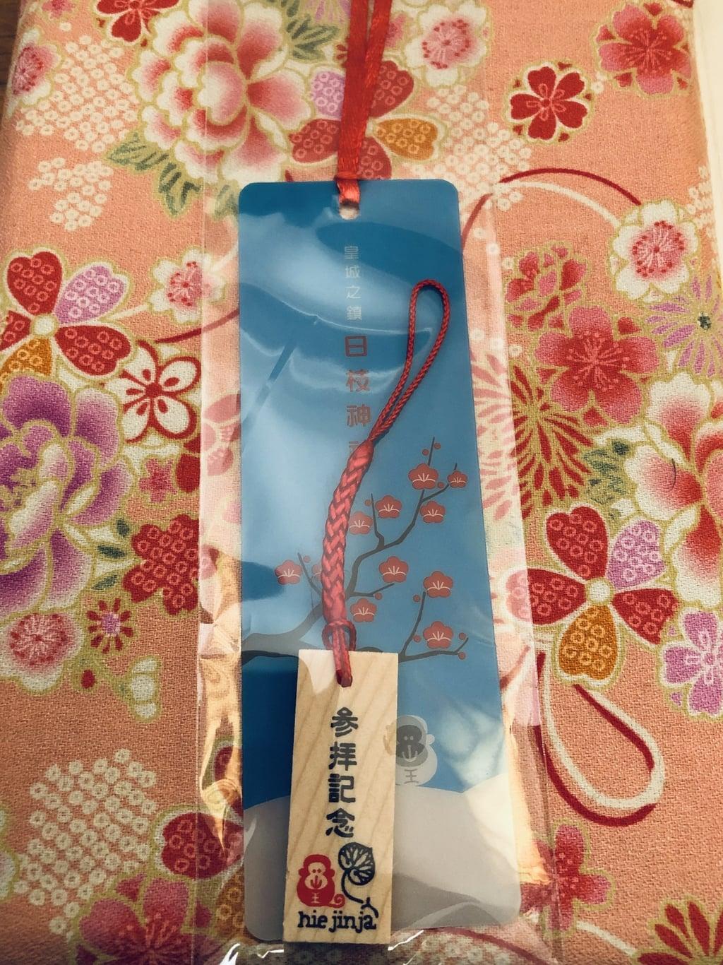 日枝神社の授与品その他