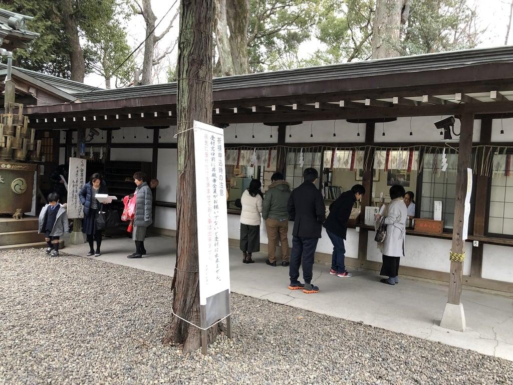 調神社(埼玉県浦和駅)