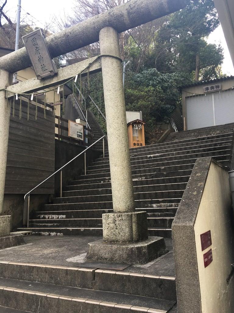國府神社の鳥居
