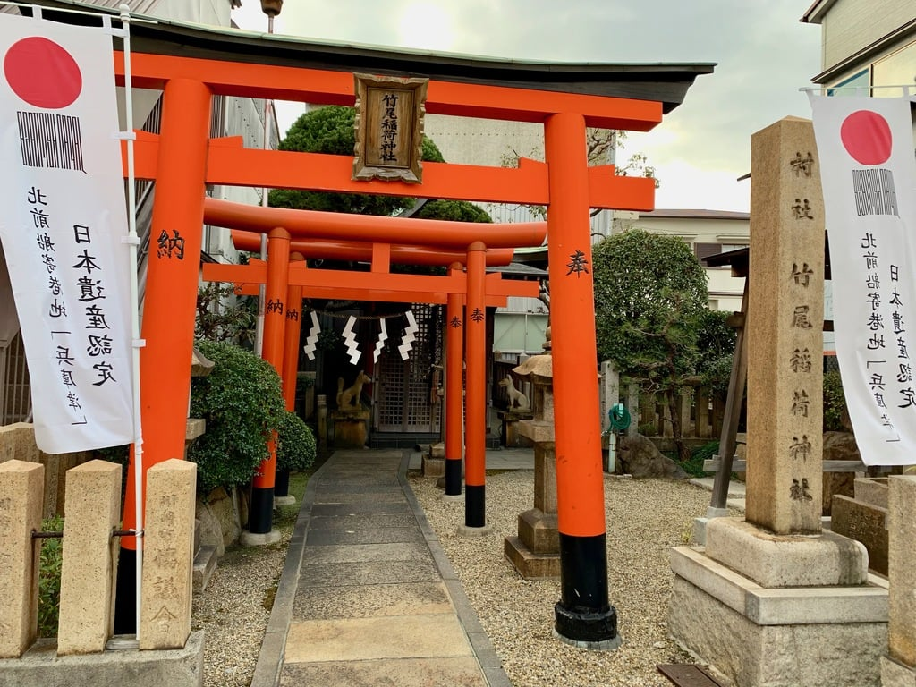 竹尾稲荷神社の鳥居