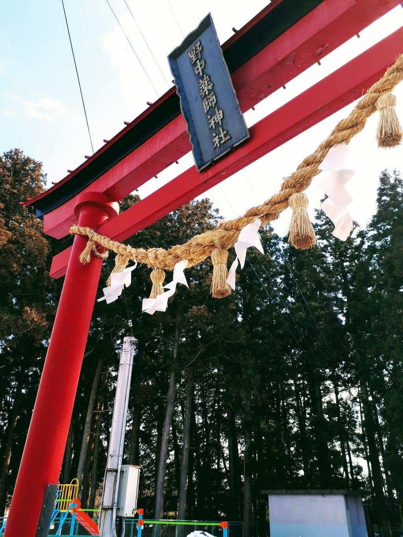 野中薬師神社の鳥居