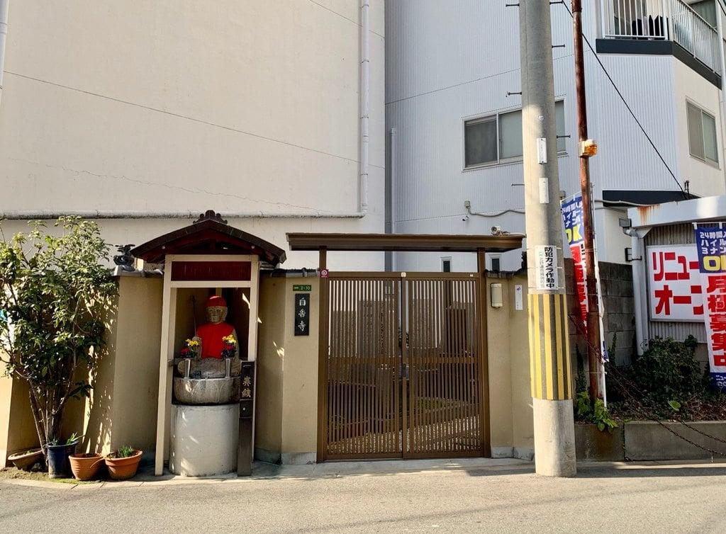 自香寺の地蔵
