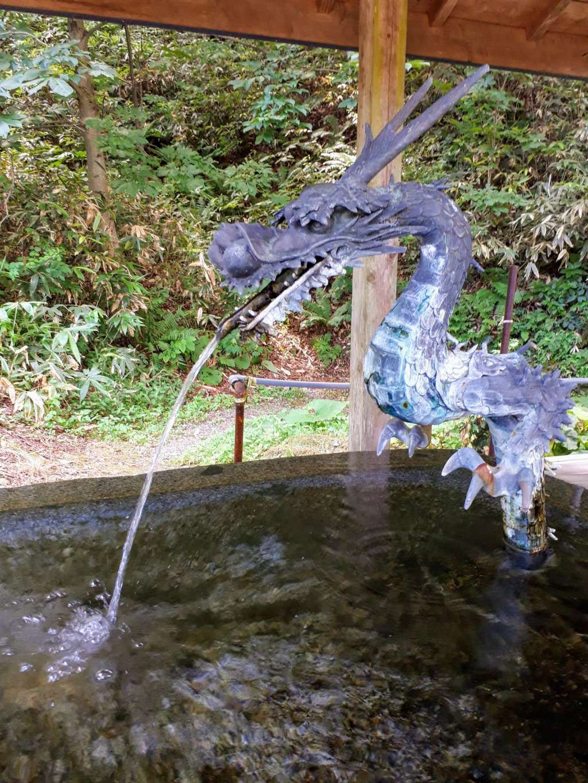 七滝神社の手水