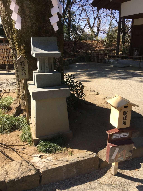 武田神社の末社