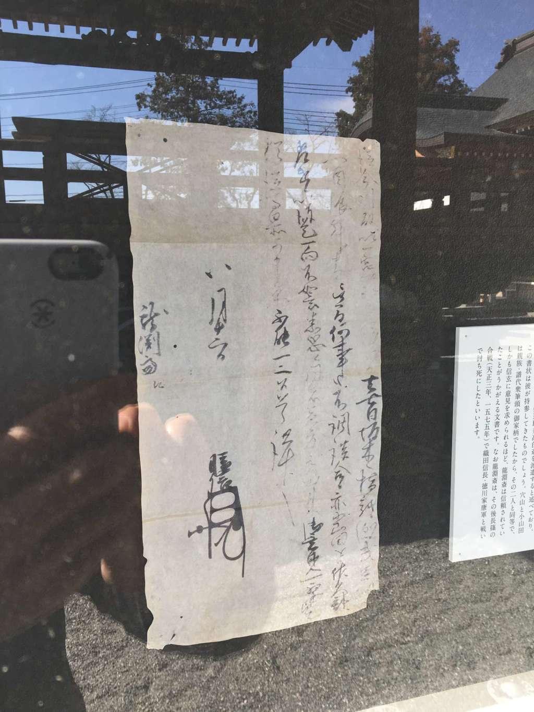 玉諸神社の境内・文化財