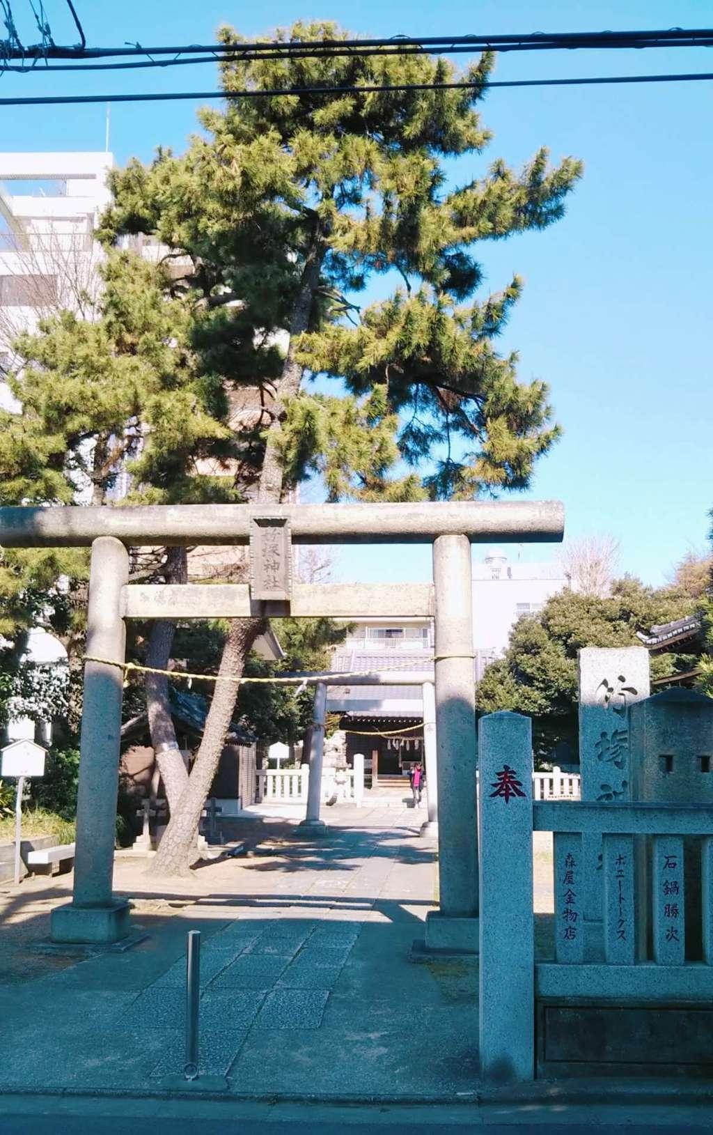 竹塚神社の鳥居(東京都竹ノ塚駅)