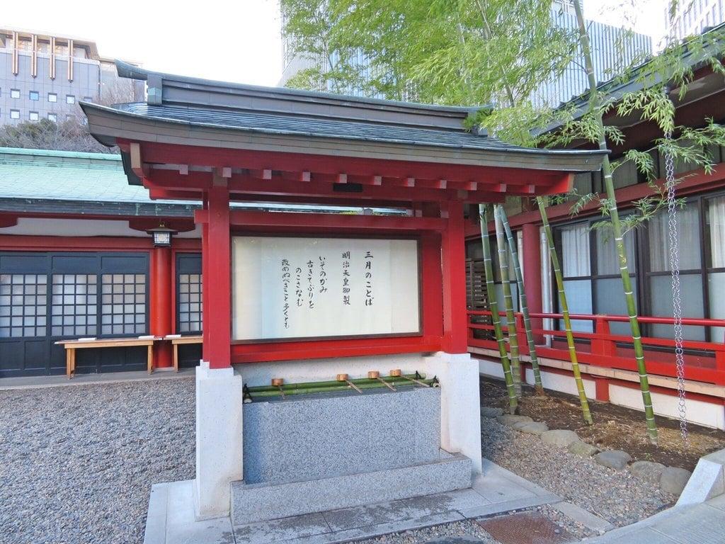 日枝神社の歴史(東京都溜池山王駅)