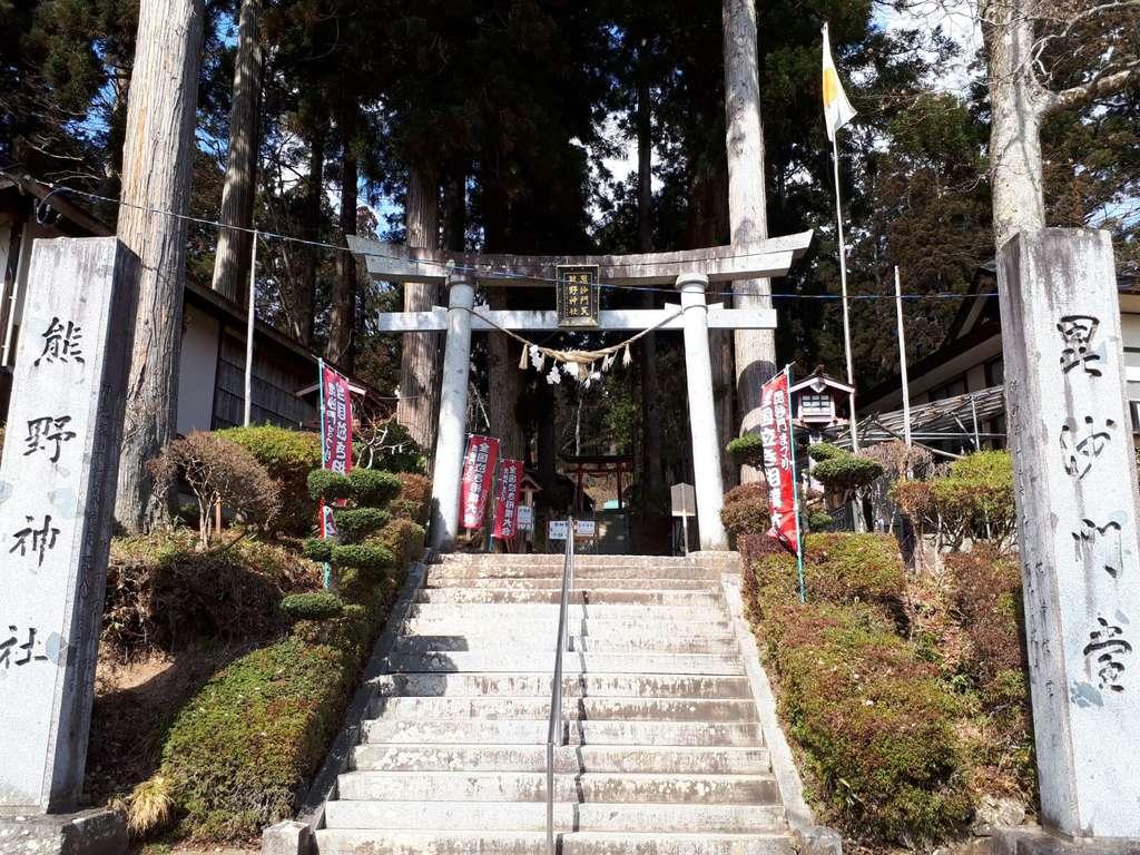 毘沙門堂(岩手県土沢駅)