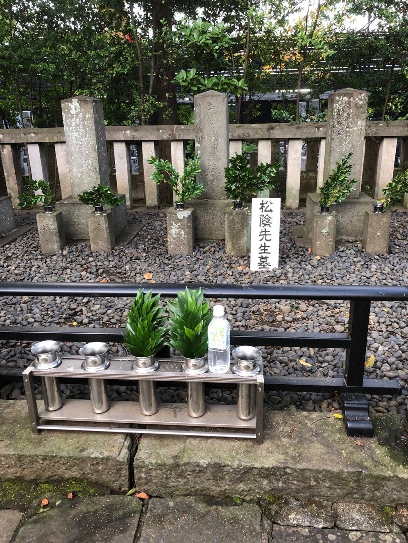 松陰神社のお墓(東京都松陰神社前駅)
