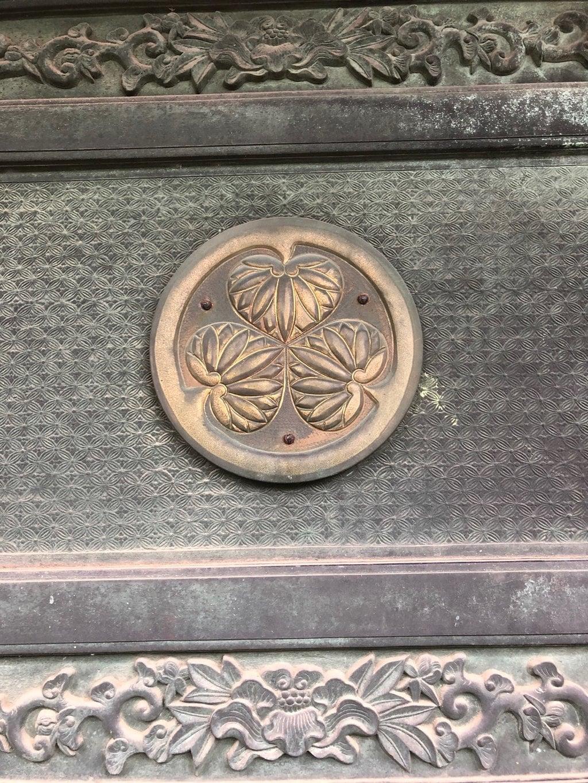 増上寺(東京都芝公園駅)