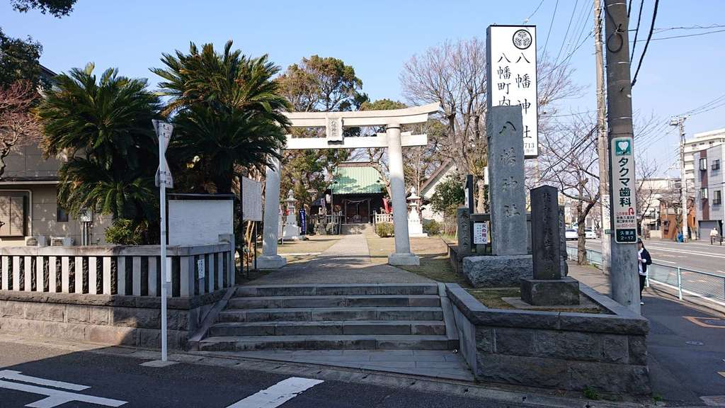 八幡神社のその他建物(神奈川県京急久里浜駅)
