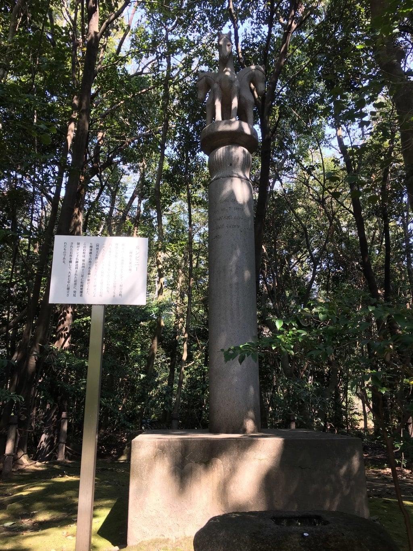 妙興報恩禅寺(妙興寺)の塔