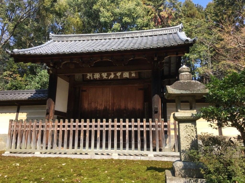 妙興報恩禅寺(妙興寺)の山門