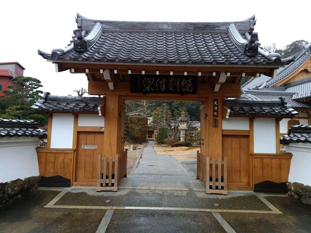 天澤院の山門
