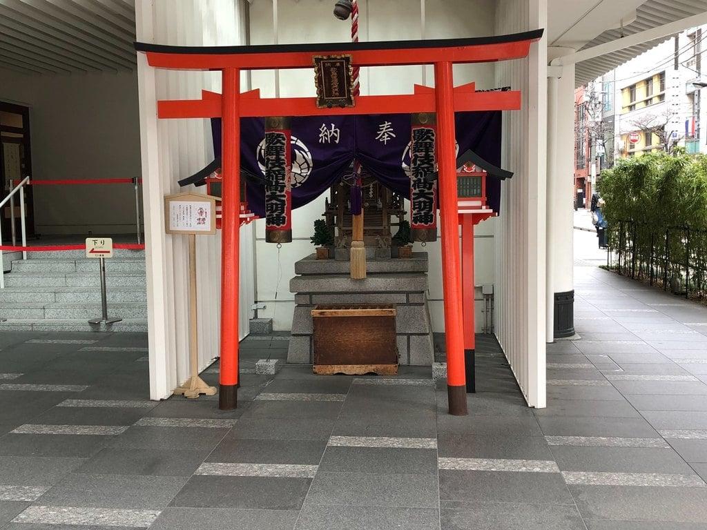 歌舞伎稲荷神社(東京都東銀座駅)