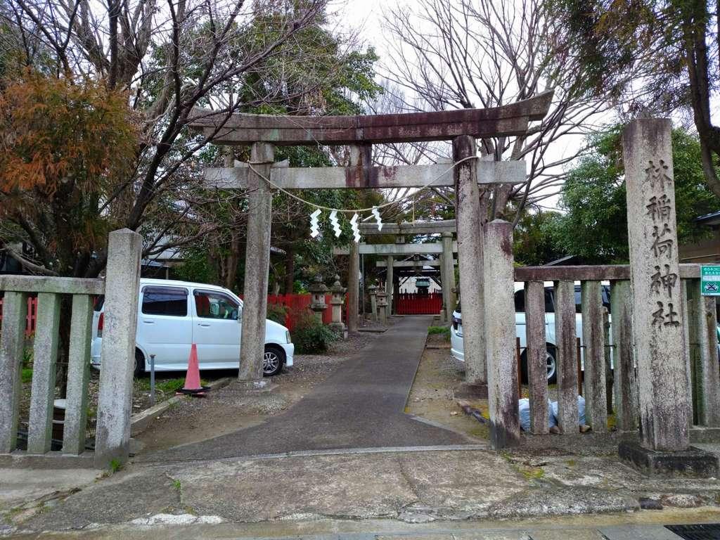 林稲荷神社(岐阜県田神駅)