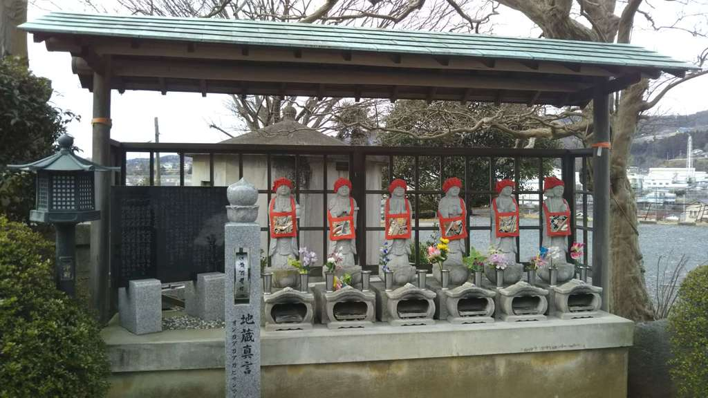大雄院の地蔵(茨城県日立駅)