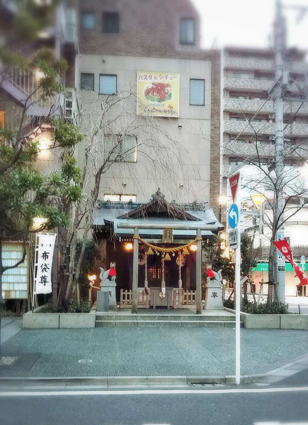 茶の木神社の建物その他