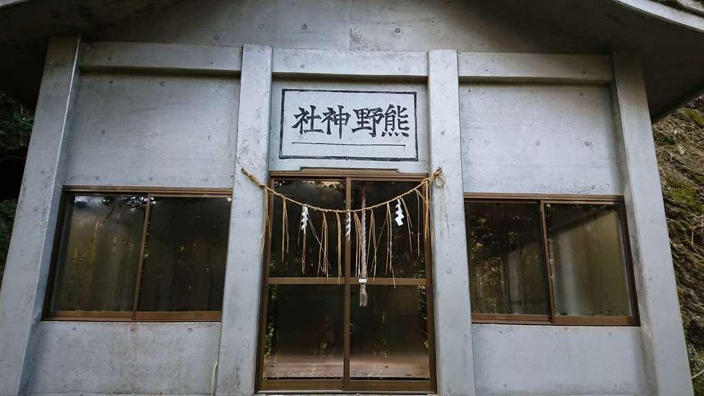 白鹿権現(大分県)