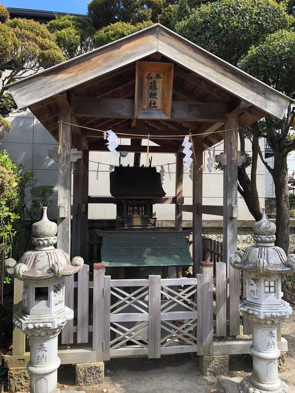 御釜神社の末社