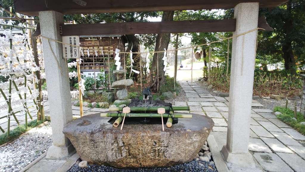 菊田神社の手水