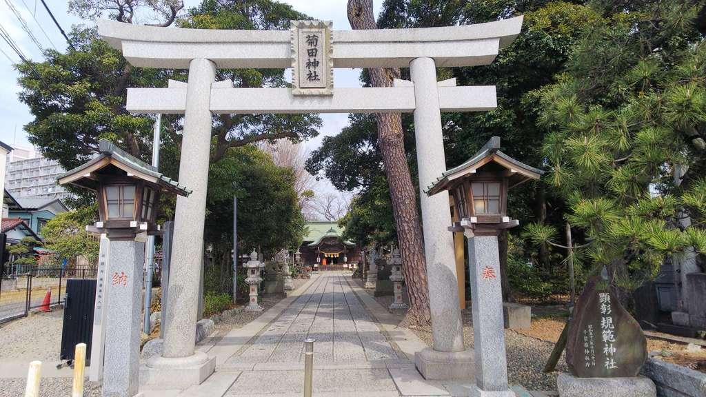 菊田神社の鳥居