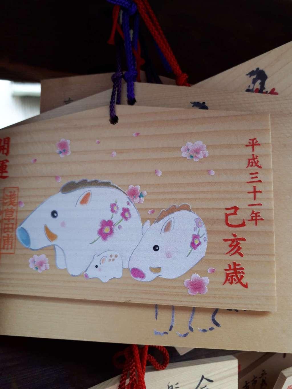 鷲神社の絵馬