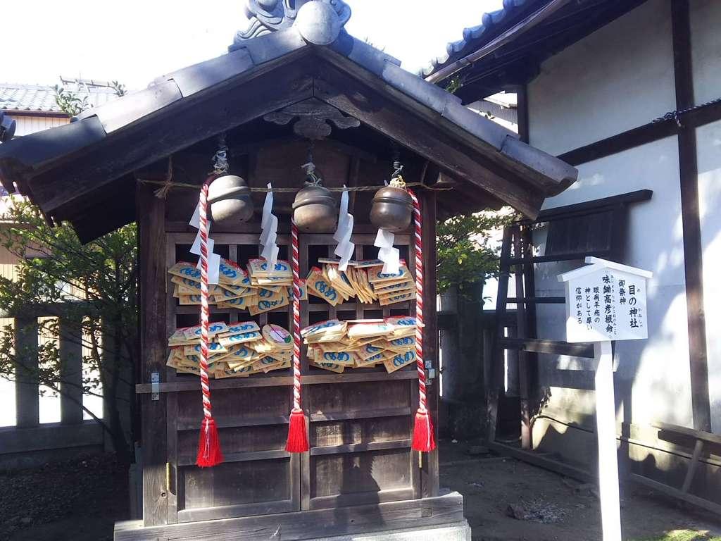 行田八幡神社の末社
