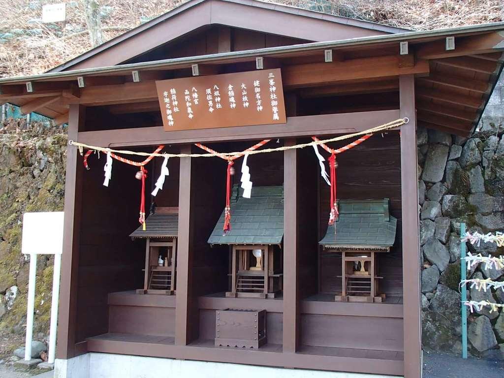 伊香保神社の末社