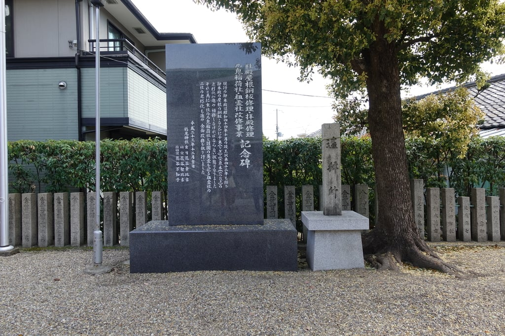 鶴見神社の建物その他