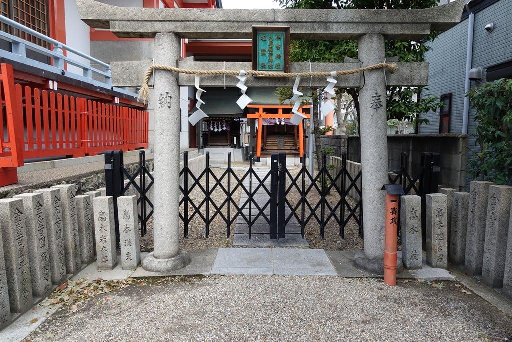 鶴見神社の末社