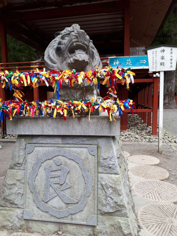 日光二荒山神社の狛犬