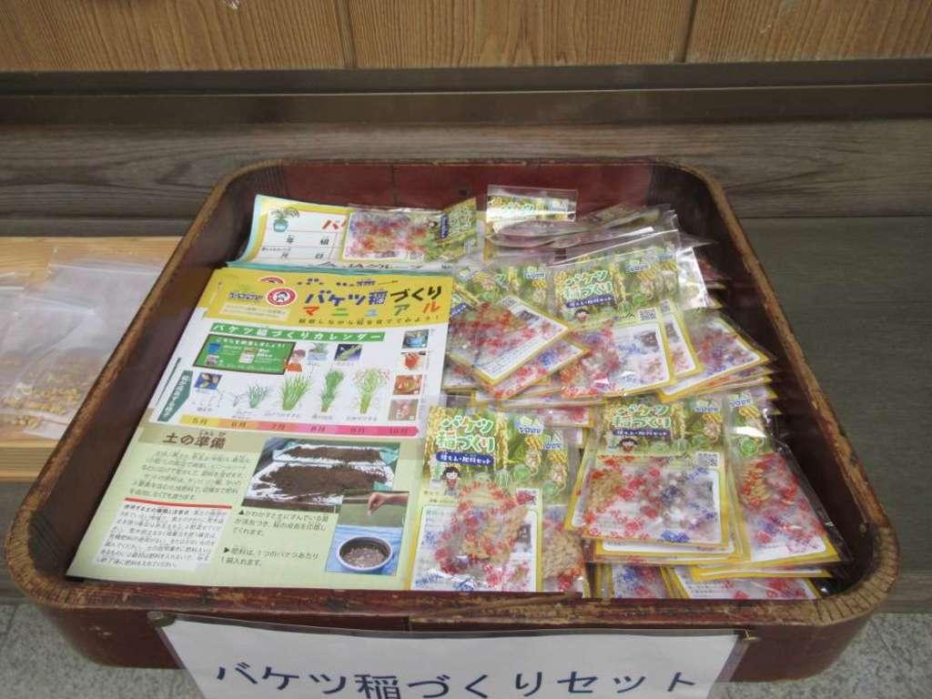 枚岡神社の授与品その他