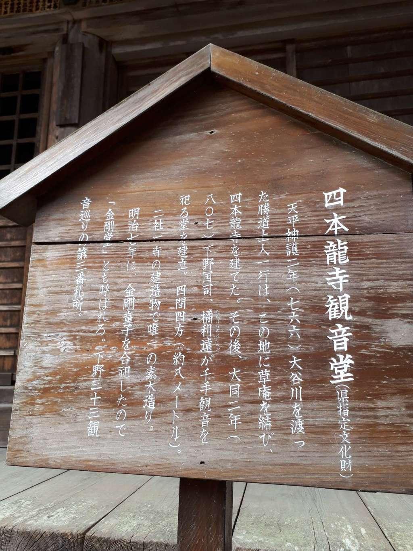 本宮神社(日光二荒山神社別宮)の歴史