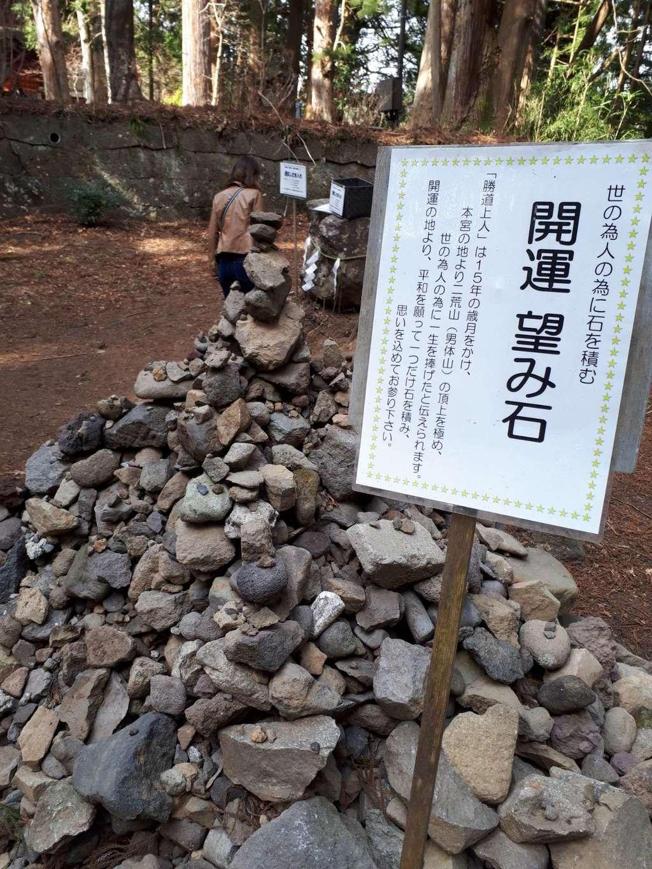 本宮神社(日光二荒山神社別宮)(栃木県)