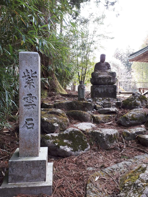 本宮神社(日光二荒山神社別宮)の建物その他