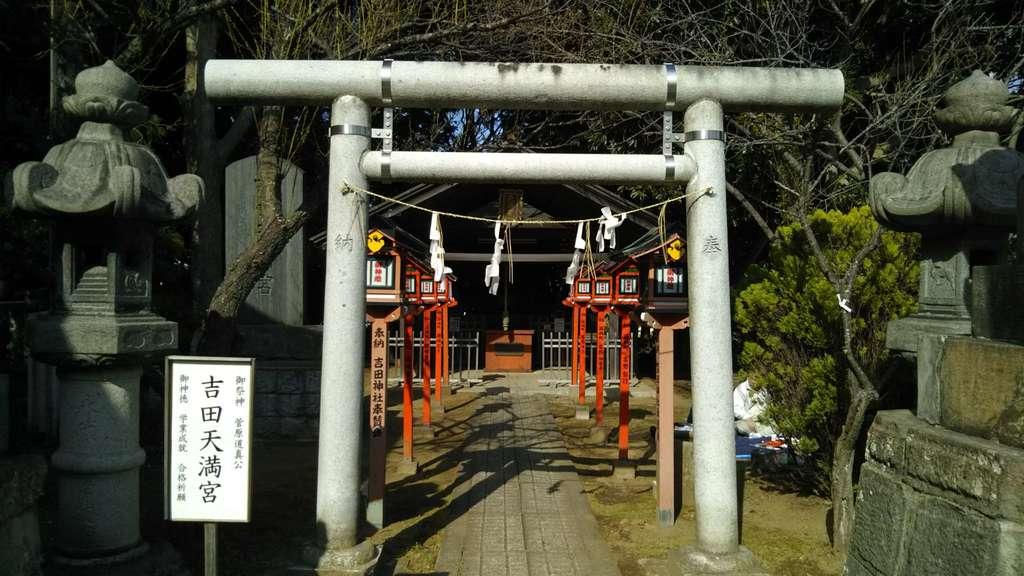 常陸第三宮 吉田神社の鳥居(茨城県水戸駅)