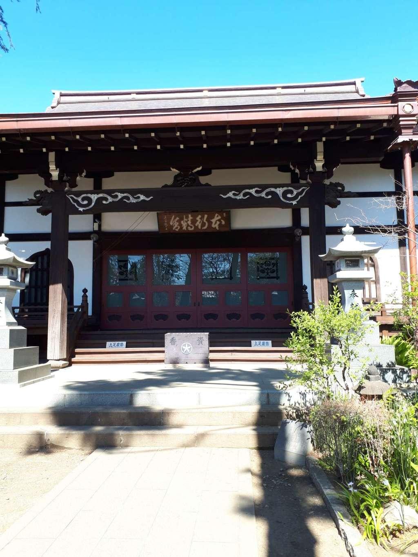 本行寺(東京都)