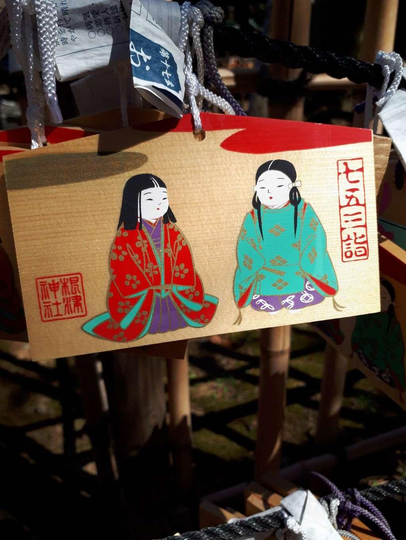 根津神社の絵馬