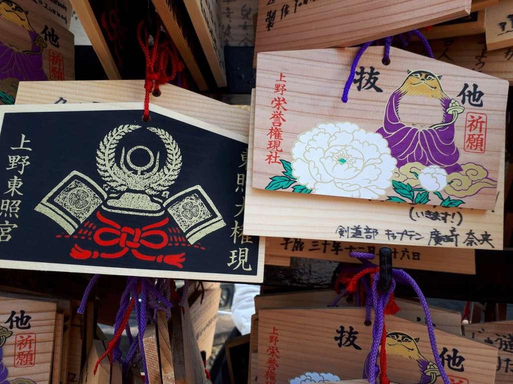 上野東照宮の絵馬(東京都京成上野駅)
