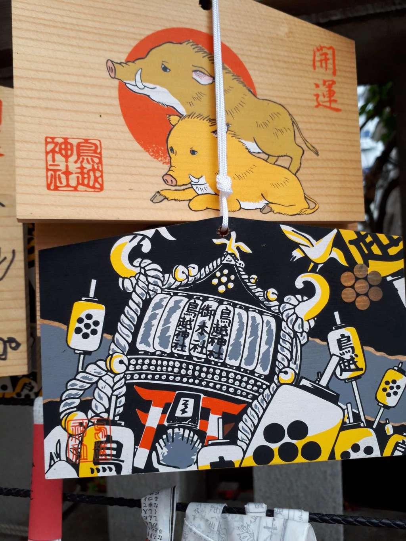鳥越神社の絵馬