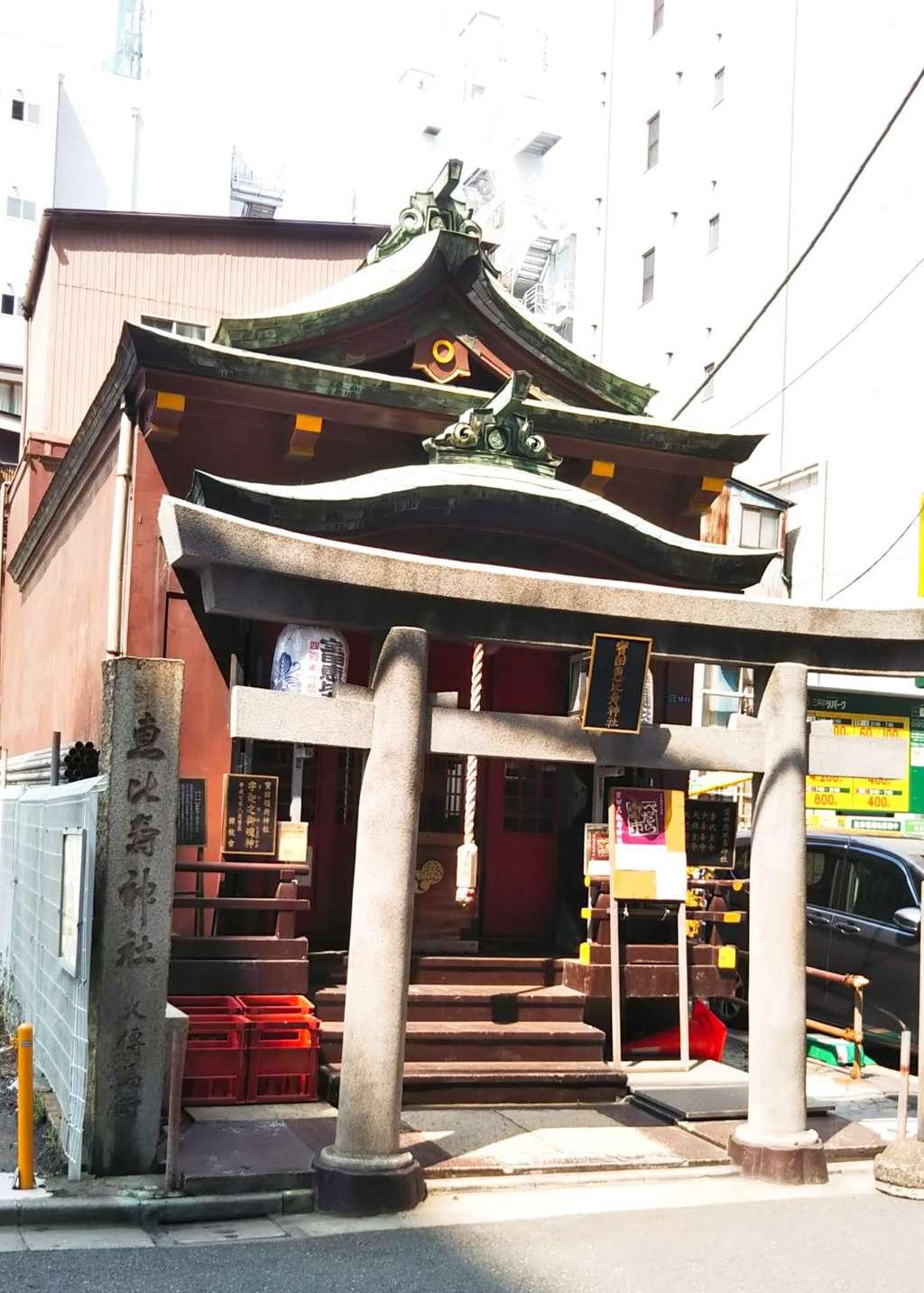寳田恵比須神社の鳥居