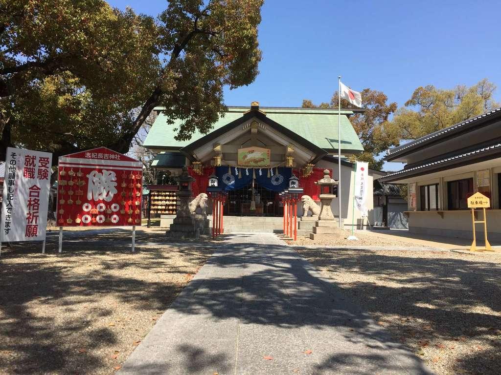志紀長吉神社の本殿