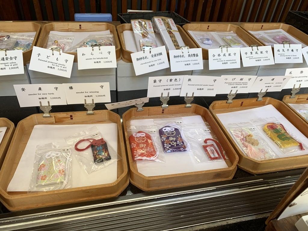 櫻山八幡宮の授与品その他