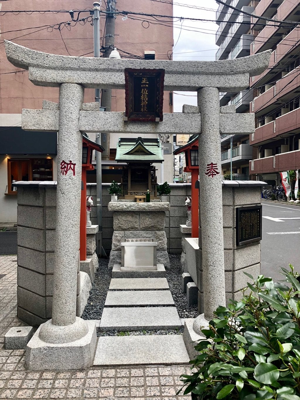 橘稲荷神社の鳥居