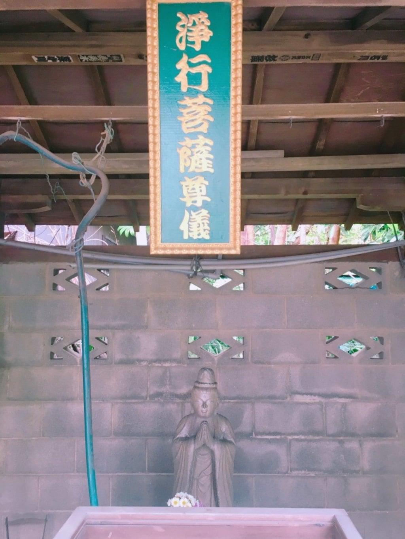常照寺の仏像