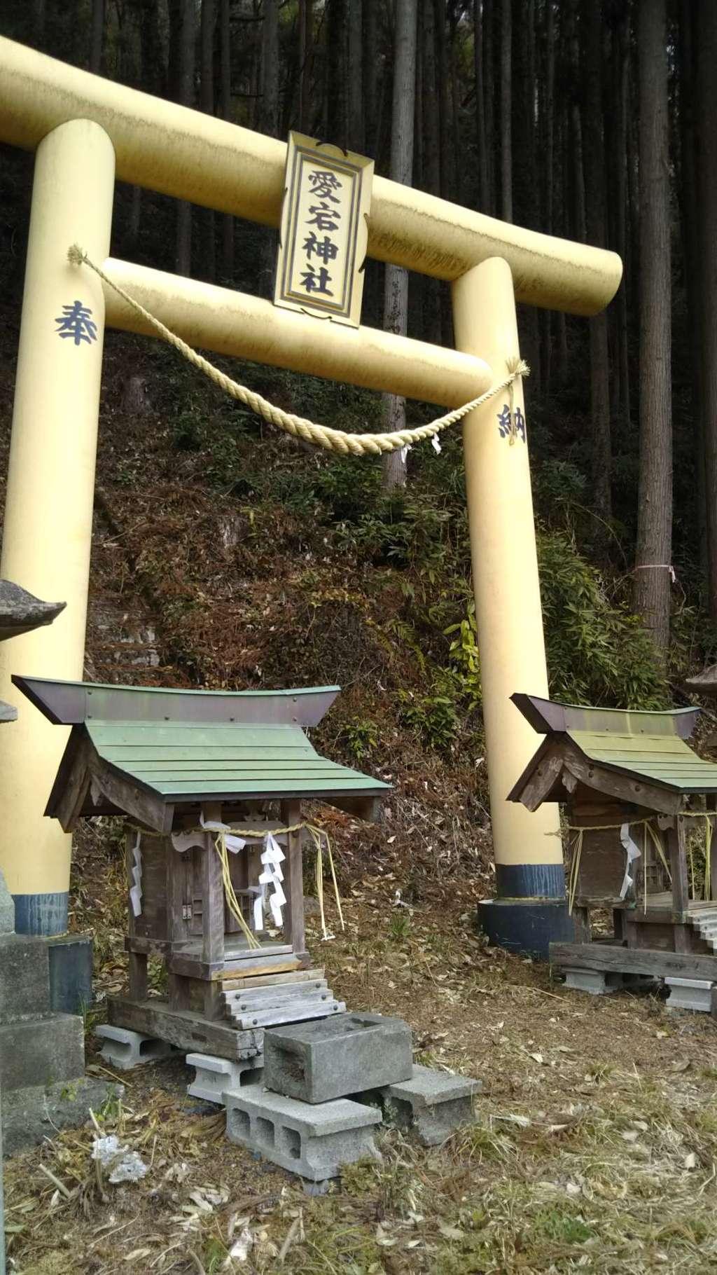 愛宕神社(茨城県中舟生駅)
